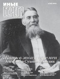 №3(27) 2012