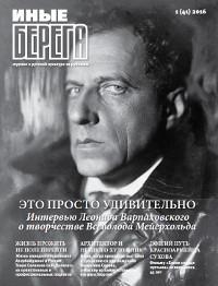 №1(41) 2016