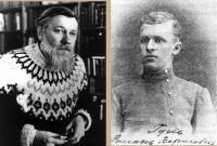 Абрам Терц, Роман Гуль и... Пушкин