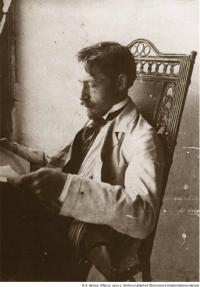 Вечный странник Иван Бунин