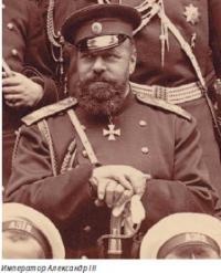 Музыкальная культура России и императорская власть