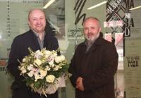 Литературная премия Александра Солженицына