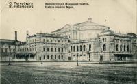 Александр III и театральное искусство в России в конце XIX века