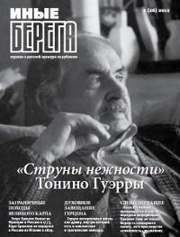 №2(26) 2012